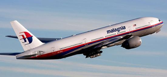NEW CLUES FOR MH370
