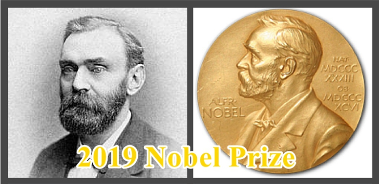 The most well-known rearch result- 2019 Nobel Prize in Chemistry