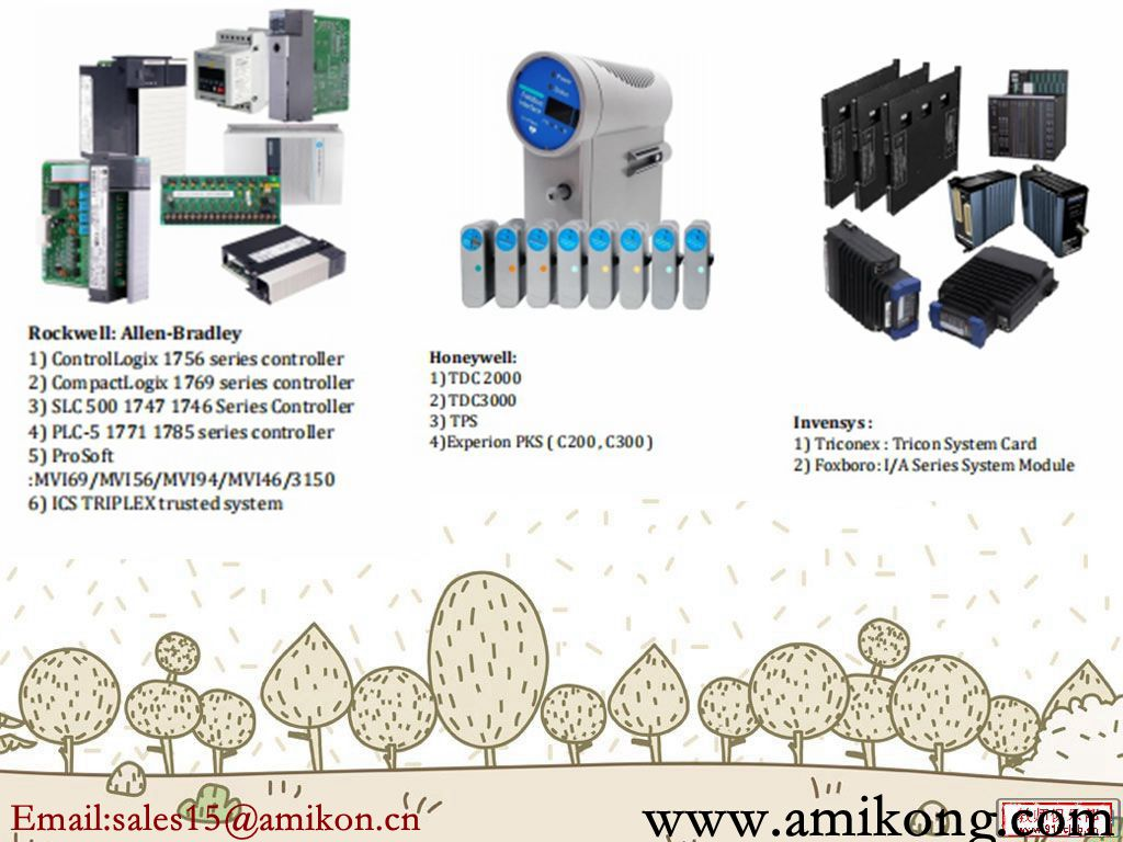 Amikon big discount helps restore industrial production